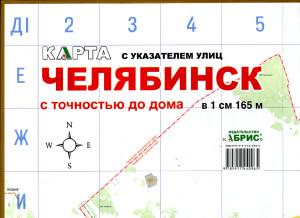 карта_15год