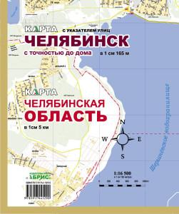 chelyabinsk_16500_890õ1100
