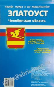 Karta_Zlatoyst_okrestnosti_