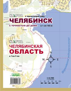 oblogka_chelyabinsk_2014