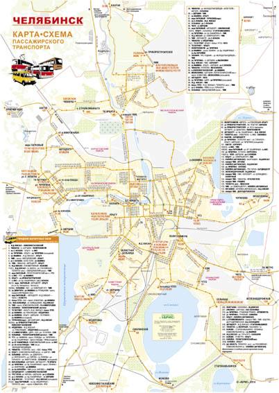 Челябинск. Карта-схема
