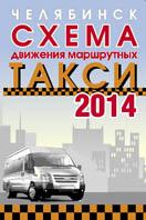 мини_такси_14