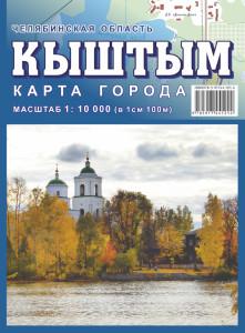 karta_kishtim_2017