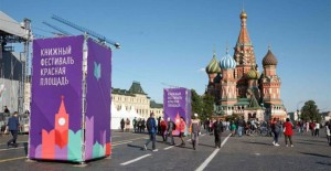 knizhnyj-festival-krasnaya-ploshhad-2019-goda-755x390