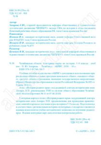 kontur_history_typog-2_page-0001