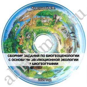 krasucki_disk